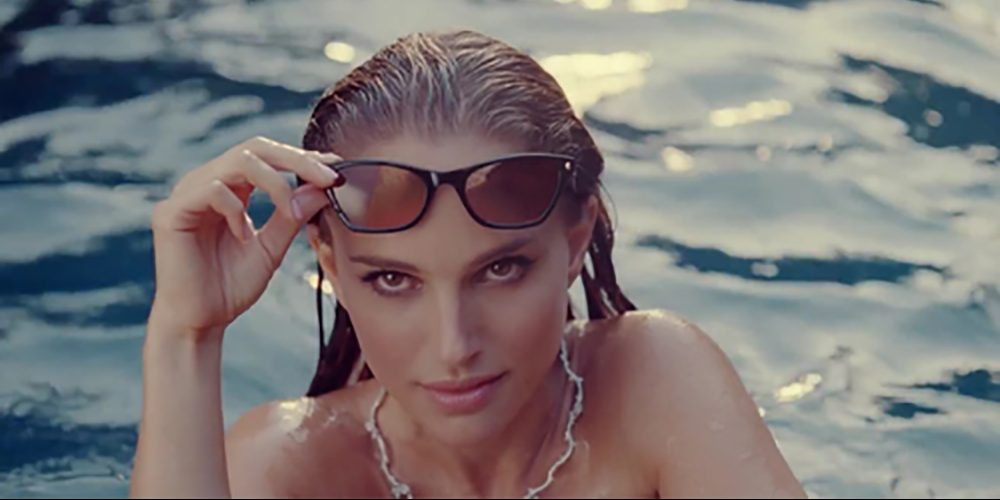 Natalie portman your highness thong shot slow motion - 1 part 5