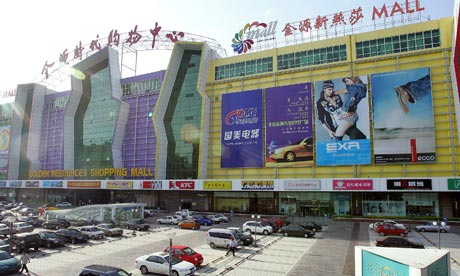 The Top 10 Biggest Malls In The World Therichest
